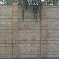 Забор Китайская стена сплошной