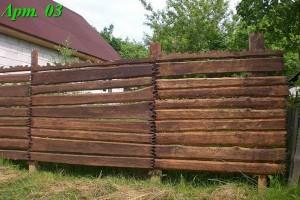 Деревянный забор «ранчо»
