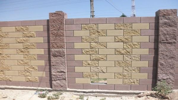 Забор из колотых блоков Золотой Мандарин заказать