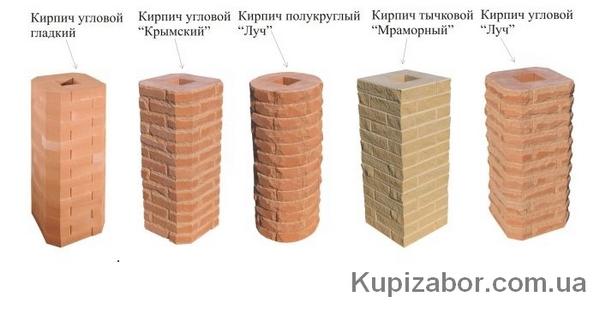Фагот колонны, столбы из кирпича