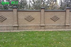 Комбинированный элитный забор
