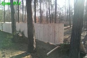 Ограждение строительных площадок